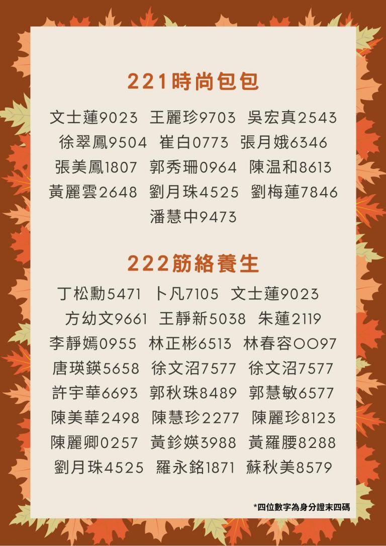 CD21F13A-6327-44F0-8362-8A8EC191F2AE