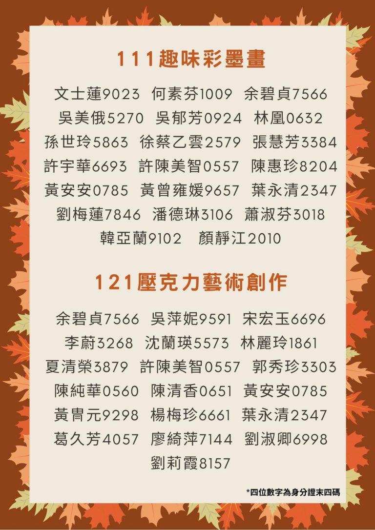 D1C928B3-80D0-415D-98C0-38CEF006CB5A