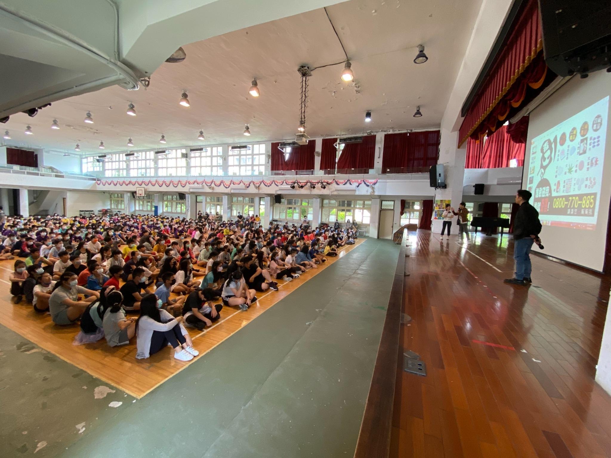 反菸反毒反霸凌-校園講座